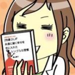 青山華子_似顔絵