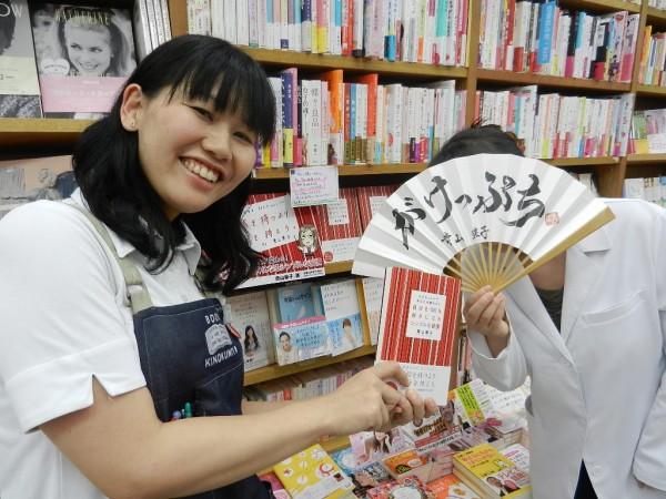 紀伊國屋書店本店さま他、書店挨拶回りに行ってきました