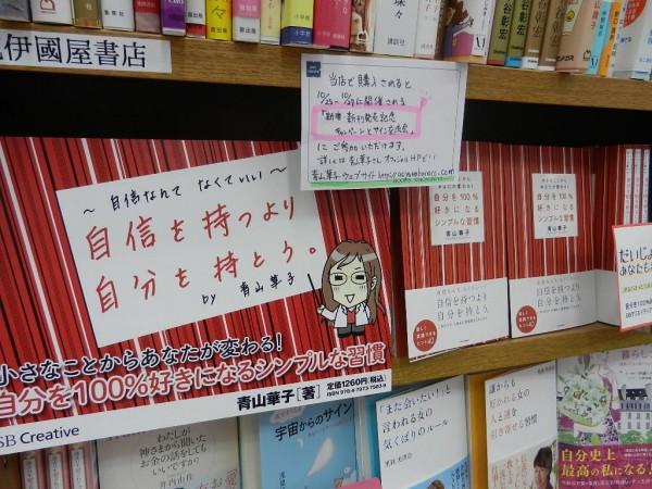 10月27(日)新宿・新刊発売記念キャンペーンとサイン交流会を同時開催