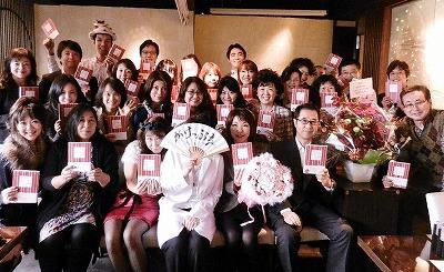 青山華子出版記念ランチ会