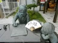 鳥取県の風景