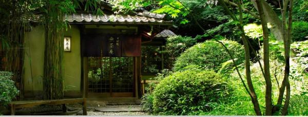 第4回イベント&出版の会・交流会 ホテル椿山荘東京