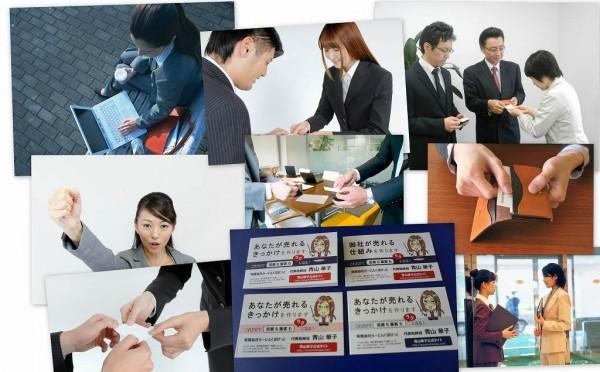 仕事が取れる名刺 個人起業家のためのブランディング勉強会