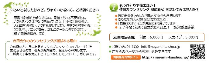 吉田様名刺4