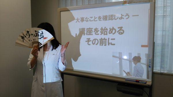 【申込終了】東京・日本橋4・24無名の人でもできる!Facebookで口コミ・応援者を増やす「巻き込む」技術