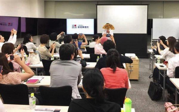 2017年9月23日渋谷 講師、コンサルタント、先生のための仕事が取れる実践ブログセミナー(個人/法人編)