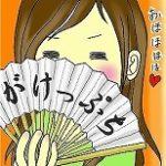 青山華子画像2