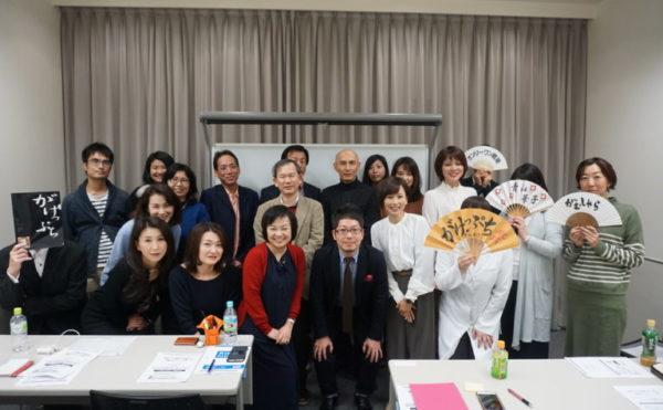 大阪ブログセミナー