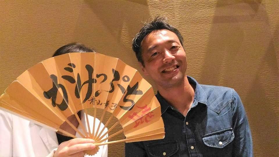 内藤さんと青山華子