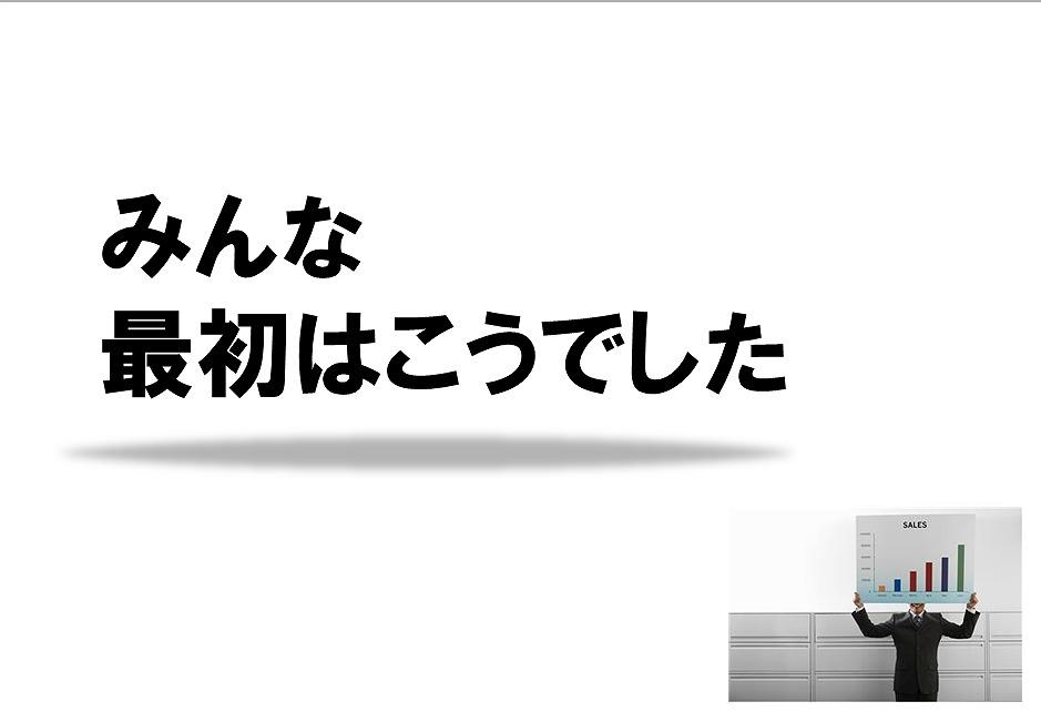 青山華子セミナー資料