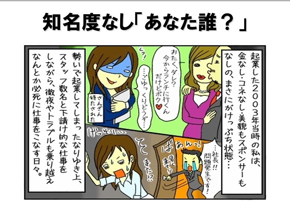 青山華子セミナー資料2