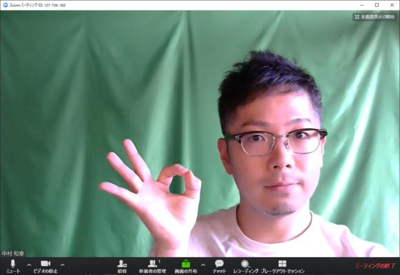 ない 映ら Zoom カメラ 【公式HPに書いていない】ZOOMやLINEビデオ通話でカメラが映らないときの対処方法
