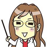 青山華子仕事バージョン