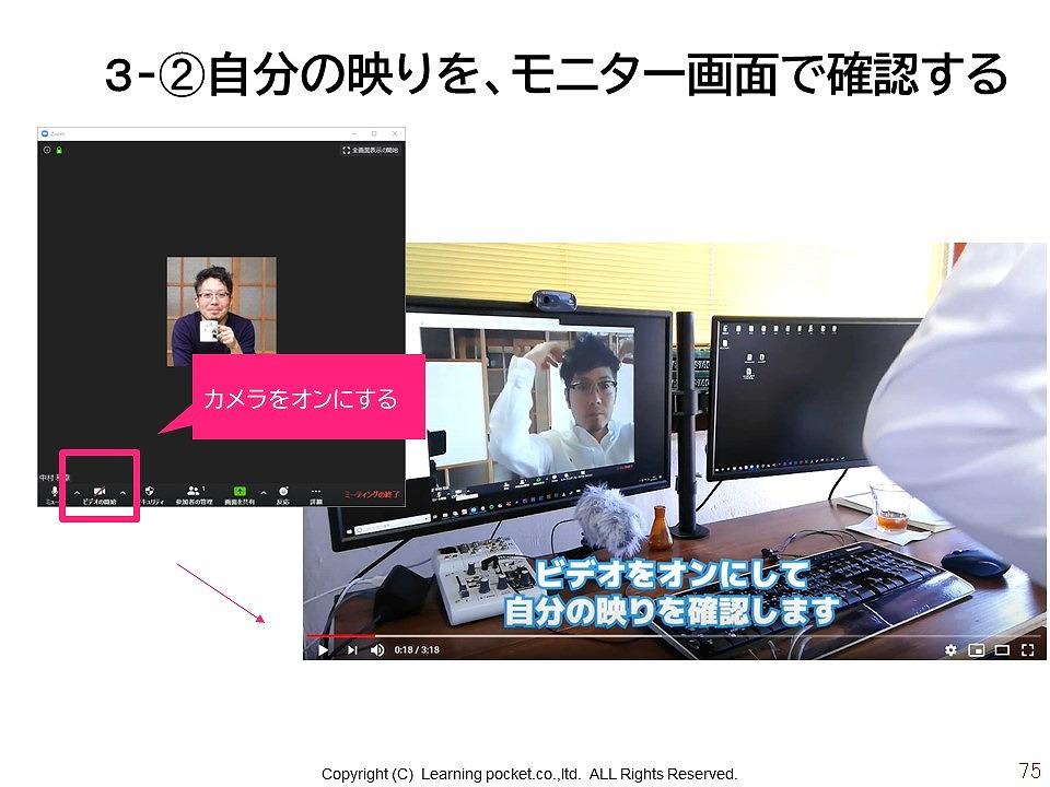 20_0505超初心者向けオンラインで収入を得るファーストステップマニュアル(技術・運営編 )