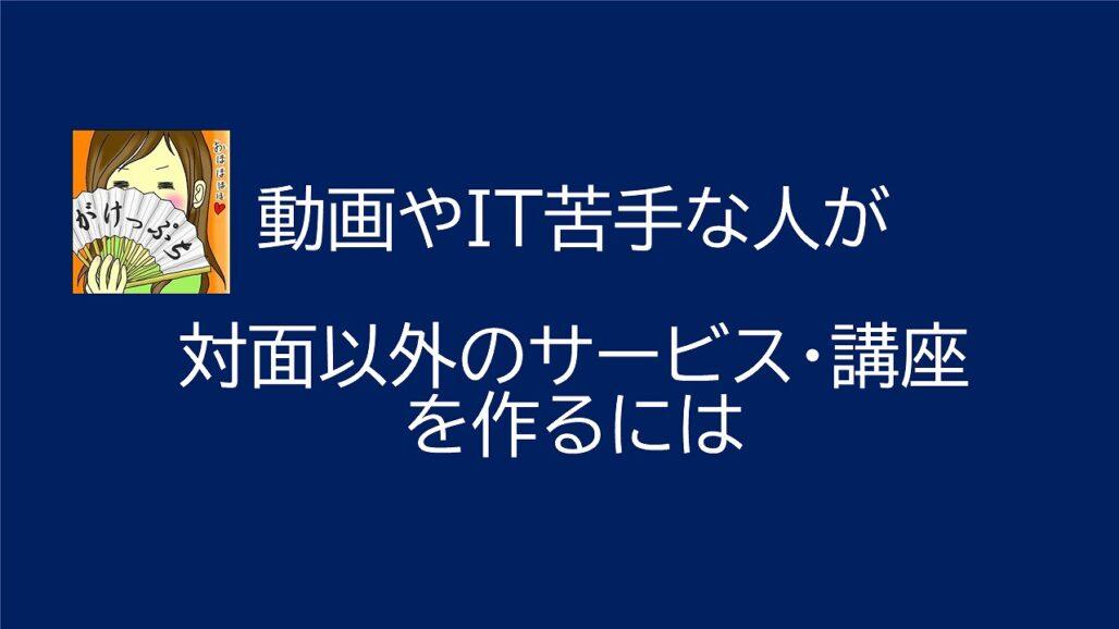 青山華子ブログ記事